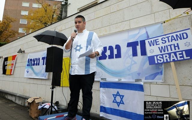 Simon Bretholz (Crédit : Facebook/Zionist Organisation Of Belgium)
