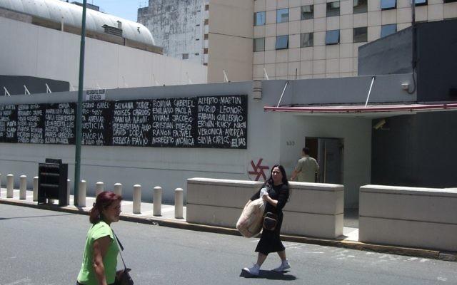 Le centre communautaire juif AMIA à Buenos Aires, en Argentine, site d'un attentat terroriste qui a fait 85 morts et des centaines de blessés en 1994. (Crédit : andy sternberg/CC BY/Flickr)