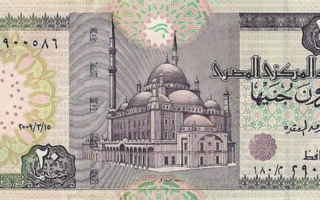 L Egypte Devalue Sa Monnaie Dans Un Contexte Financier Delicat
