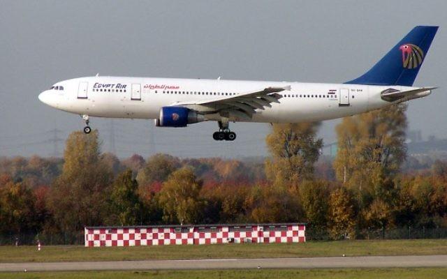 Un Airbus A300 de la compagnie EgyptAir (Crédit : CC-BY-SA, Arcturus, Wikimedia Commons)