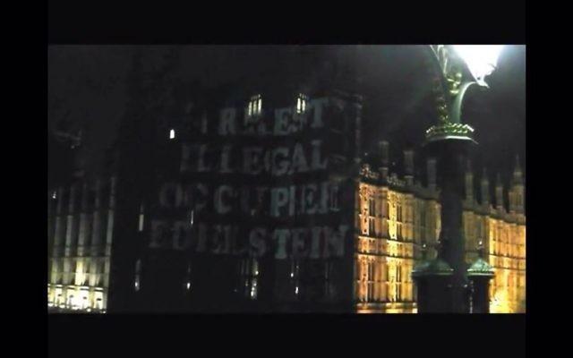 """""""Arrêter l'occupation illégale Edelstein,"""" projeté sur les murs du palais de Westminster, le 2 mars 2016 (Crédit : Capture d'écran  YouTube)"""