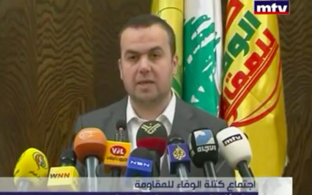 Hassan Fadlallah (Crédit : Capture d'écran YouTube)