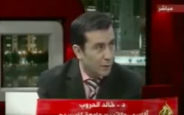 Khaled Hroub (Crédit : Capture d'écranYouTube)