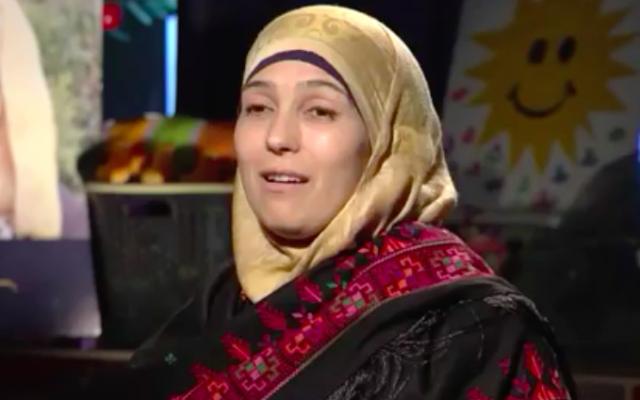 Hanan al-Hroub (Crédit : Capture d'écran YouTube)