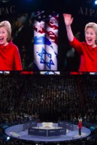 La candidate démocrate Hillary Clinton à la conférence annuelle de l'AIPAC 2016 à Washington, DC, le 21 mars 2016. (Crédit: Jim Watson / AFP)