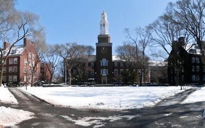 L'East Quad au Brooklyn College (Crédit : Wikimedia Commons)