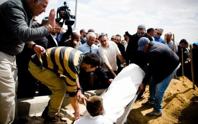 Les funérailles de Simha Damri, de Dimona, le 21 mars 2016. (Crédit : Flash90)