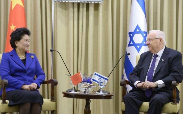 Rencontre entre le président Reuven Rivlin et la vice-Première ministre chinoise Liu Yandong, à la résidence du président, le 29 mars 2016 à Jérusalem (Crédit : Mark Neyman/GPO)