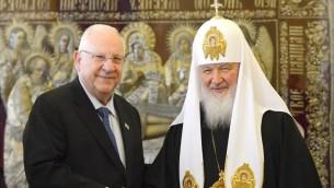 Le président Reuven Rivlin et le patriarche orthodoxe Kirill à Moscou en Russie, le 17 mars 2016 (Crédit : Mark Neyman / GPO)