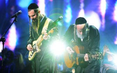 Les frères Gat en concert (Crédit JTA/Autorisation d'Arie Gat)