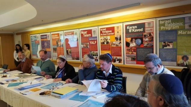 Le symposium des tribunaux rabbiniques de l'Union mondiale pour un judaïsme progressif à Jérusalem, février 2016. (autorisation)
