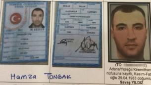 Savas Yildiz, présenté comme un membre d'une cellule turque du groupe jihadiste Etat islamique, suspect n°1 dans l'attentat-suicide d'Istanbul, la 19 mars 2016 (Crédit : autorisation)