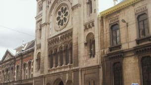 La Grande synagogue de Bruxelles, en juin 2007. (Crédit : Travail personnel Jpcuvelier, domaine public, via WikiCommons)