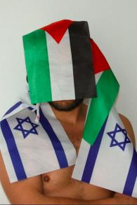 La version topless de 'Celebration n ° 109' d' Abu-Seif pour protester contre les deux établishments dans sa vie (Crédit : Autorisation de Xavier Klaine)