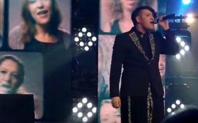 """Le chanteur Hovi Star chante """"Made of Stars"""" pour se qualifier pour représenter Israël à l'Eurovision 2016. (Crédit : capture d'écran YouTube)"""