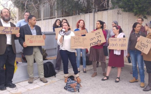 Manifestation pour une réforme des mikvés, à Jérusalem, le 13 mars 2016. (Crédit : Michal Smith Hazan/JTA)