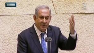 Le Premier ministre Benjamin Netanyahu à la Knesset, le 7 mars 2016. (Crédit : capture d'écran Deuxième chaîne)