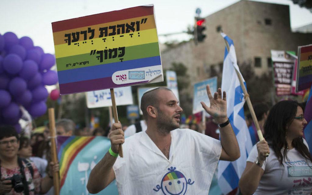 Les Israeliens participant à la parade de la fierté gaie à Jérusalem, le 18 septembre 2014 (Crédit : Hadas Parush / Flash90)