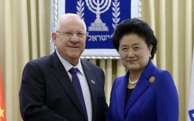 Le président Rivlin avec la vice Première ministre chinoise Liu Yandong à Jérusalem, le 29 mars 2016 (Crédit : Mark Neiman / GPO)