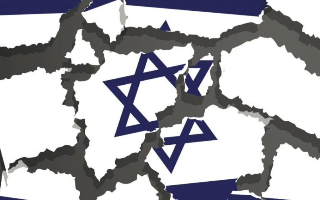 La cohésion du peuple juif est-elle sur le point de se perdre  dans un souffle administratif ? (Etoile de David brisée, crédit : dnaveh via Shutterstock)