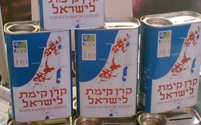 Boîtes de collecte du KKL - Fonds national juif. (Crédit : Wikimedia commons/David Shay)