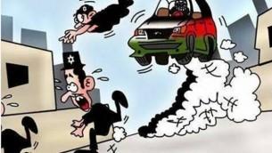 Dessin publié sur la page Facebook du Fatah, décrivant trois juifs fuyant une voiture conduite par un Palestinien qui essaie de les renverser, en novembre 2014. (Crédit : capture d'écran Facebook)