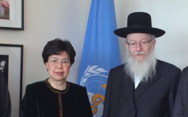 Yaakov Litzman rencontre la directrice générale de l'OMS, Margaret Chan, le 11 avril 2016. (Crédit : autorisation)