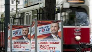 Affiches électorales pour le candidat à la présidentielle Norbert Hofer, du parti FPÖ, en Autriche, à Viennes, le 19 avril 2016. (Crédit : AFP/Joe Klamar)