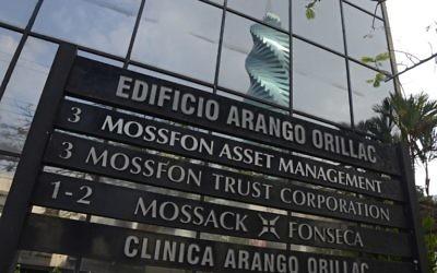 Le panneau indiquant la présence du cabinet juridique Mossack Fonseca à Panama City, le 3 avril 2016. (Crédit : AFP PHOTO/AFP/EDUARDO GRIMALDO)