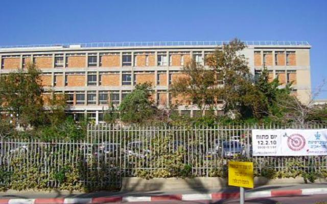 Faculté de droit de l'université de Tel Aviv (Crédit : autorisation)