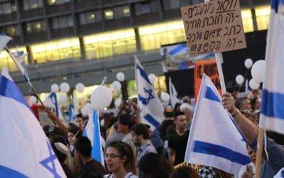 Manifestants place Rabin à Tel Aviv pendant un rassemblement  de soutien à un soldat accusé d'avoir tué un attaquant palestinien neutralisé en mars à Hébron, le 19 avril 2016. (Crédit : Judah Ari Gross/Times of Israel)
