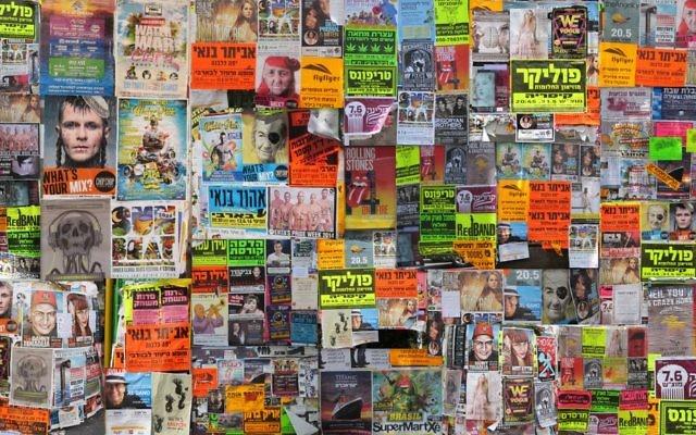 Tel Aviv Photomosaics (Crédit : autorisation)
