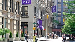 Campus de l'université de New York (Crédit : Cincin12/Wikimedia Commons)