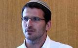 Oded Guez (Crédit photo : autorisation JTA)