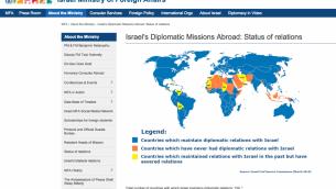 Capture d'écran du site du ministère des Affaires étrangères