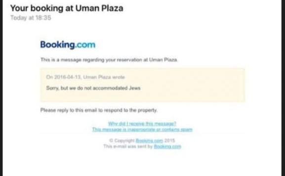 Le Uman Plaza déclare qu'il refuse les Juifs, dans un message transmis à un lecteur du Times of Israel, via booking.com, le 13 avril 2016. (Crédit photo : Courtesy)