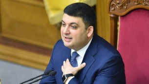 Volodymyr Groysman pendant une session du parlement ukrainien, à Kiev, le 13 avril 2016. (Crédit : AFP / GENYA SAVILOV)