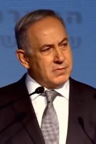 Benjamin Netanyahu lors d'une rencontre avec les maires du pays à Tel Aviv, le 14 avril 2016. (Crédit : capture d'écran YouTube)