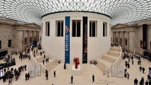 Hall du British Museum (Crédit : Wikimedia Commons/Eric Pouhier CC BY-SA)