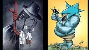 Dessin soumis à un concours de caricatures sur l'Holocauste organisé en Iran en 2015.