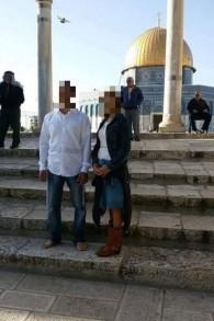 Le couple juif qui s'est marié au mont du Temple, à Jérusalem, le 12 avril 2016. (Crédit : Facebook)