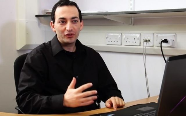 Le Dr Eran Elhaik de l'université de Sheffield (Crédit : capture d'écran YouTube)