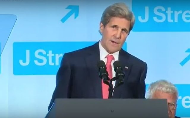 Le secrétaire d'Etat des Etats-Unis John Kerry à la conférence J Street, le 18 avril 2016. (Crédit : capture d'écran YouTube)