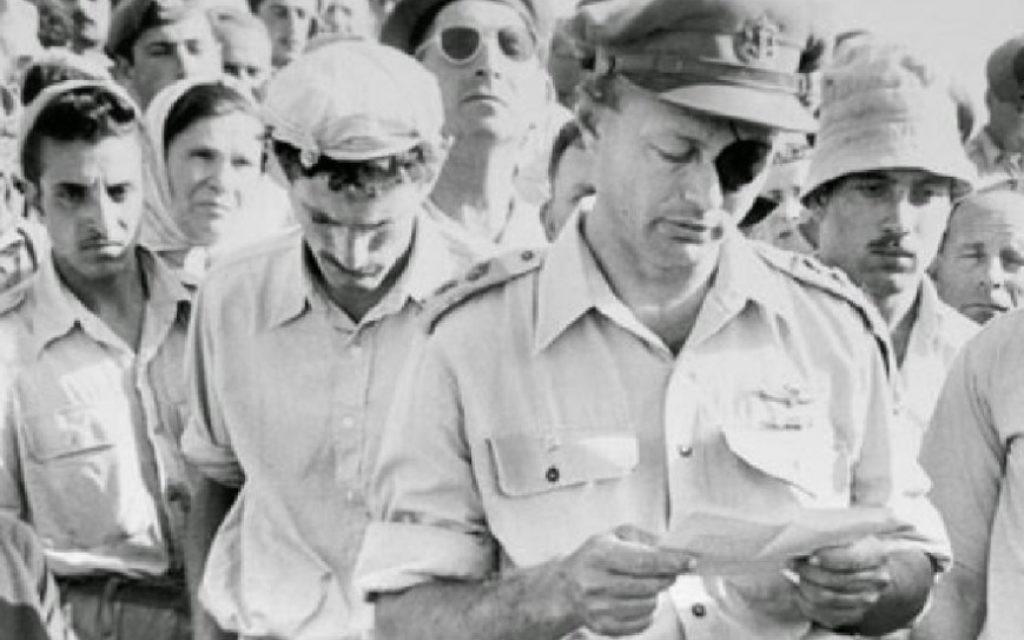 Hommage de Moshe Dayan à Roi Rotberg, au kibboutz Nahal Oz, le 28 avril 1956. (Crédit : archives de l'armée israélienne)