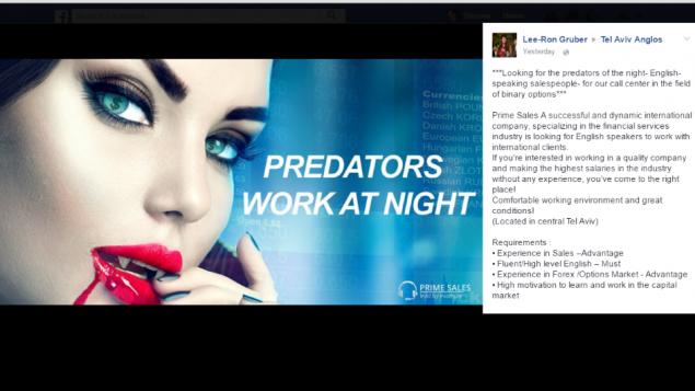 Une annonce Facebook pour un emploi dans une compagnie d'options binaires israélienne, publiée le 19 avril 2016. (Crédit : capture d'écran)