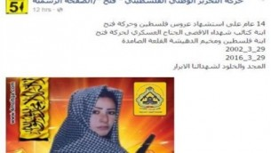 Un post sur la page Facebook du Fatah rendant hommage à une terroriste. (Crédit : capture d'écran Palestinian Media Watch)