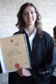Talia Eisenfeld, le jour de sa remise de diplôme (Crédit : autorisation)