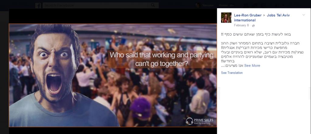 """Offre d'emploi pour Prime Sales, une entreprise d'options binaires israélienne, avec une image tirée du film """"Les loups de Wall Street"""". (Crédit : capture d'écran)"""
