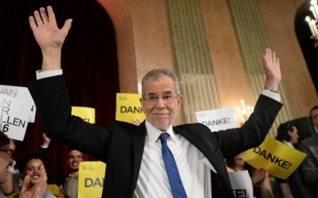 Le candidat écologiste à la présidentielle autrichien ne Alexander Van der Bellen après sa victoire, à Vienne, le 22 mai 2016. (Crédit : AFP PHOTO / APA / ROLAND SCHLAGER)