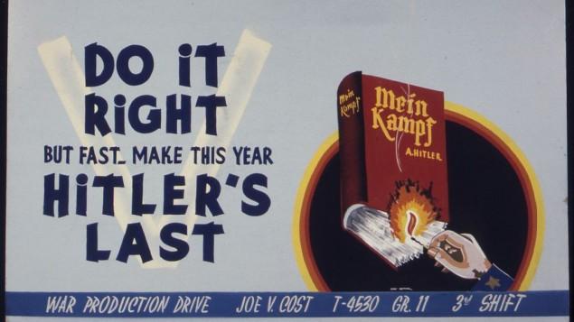 Poster anti-nazis de 1942-43 montrant une mise à feu de 'Mein Kampf' (Crédit : Wikimedia Commons)